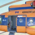 """Авиакомпания """"Конверс Авиа"""" получила два вертолета Ми-8АМТ"""