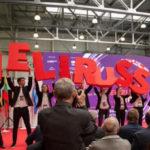 Show Observer стал официальным изданием HeliRussia 2020