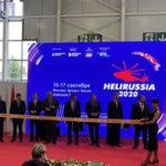 В Москве открылась 13-я выставка вертолетной индустрии HeliRussia-2020
